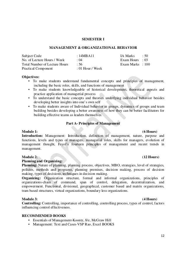 JNTUA MBA/MCA 1st, 2nd Sem Regular & Supply Exam Results Jan 2018