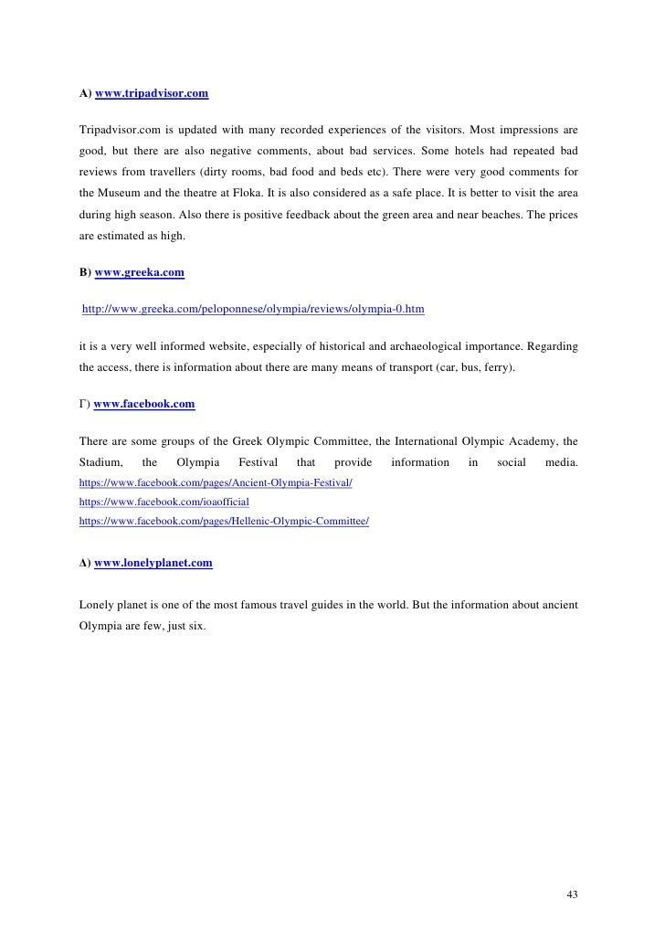 travel and tourism personal statement examples