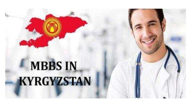 Image result for mbbs in kyrgyzstan