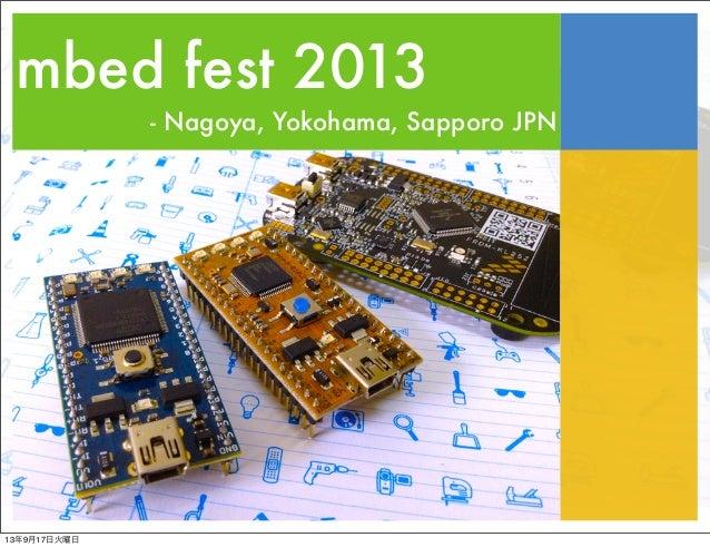 mbed fest 2013 - Nagoya, Yokohama, Sapporo JPN 13年9月17日火曜日