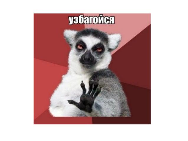 Мысли Михаила Херсонского о рекламном ролике страны Украина в концепции I+I