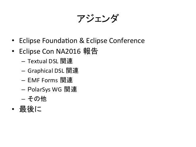 EclipseCon NA2016 report Slide 2