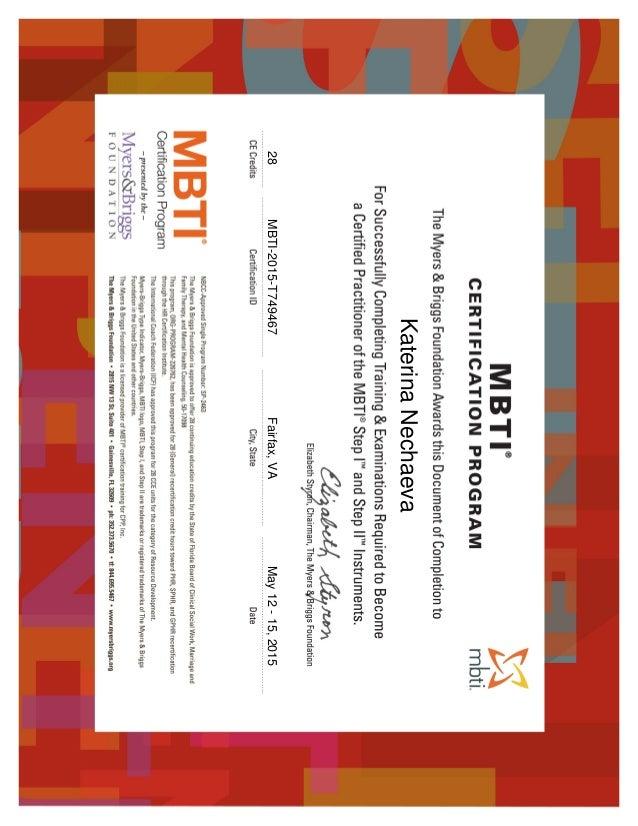 Mbti Certificate