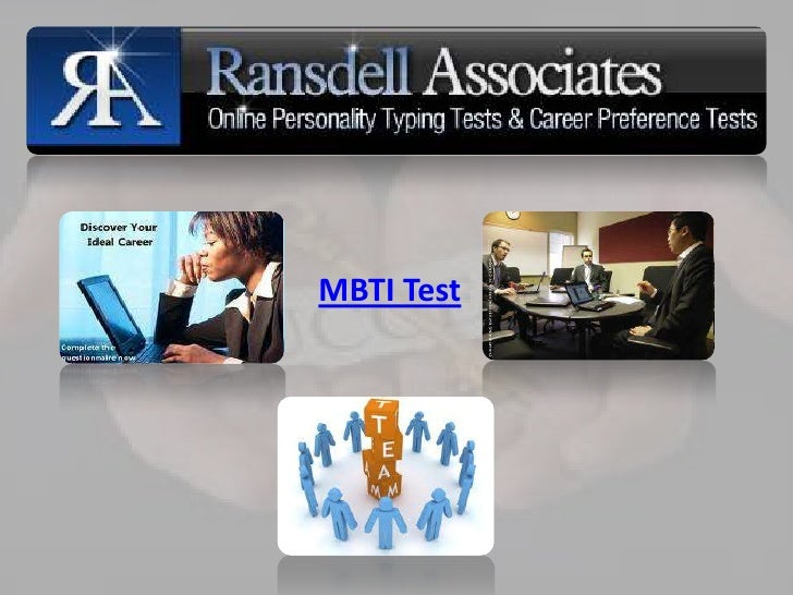 MBTI Test
