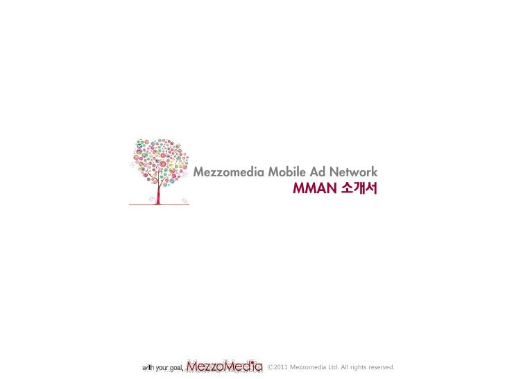 Mezzomedia Mobile Ad Network                   MMAN 소개서           Ⓒ2011 Mezzomedia Ltd. All rights reserved.