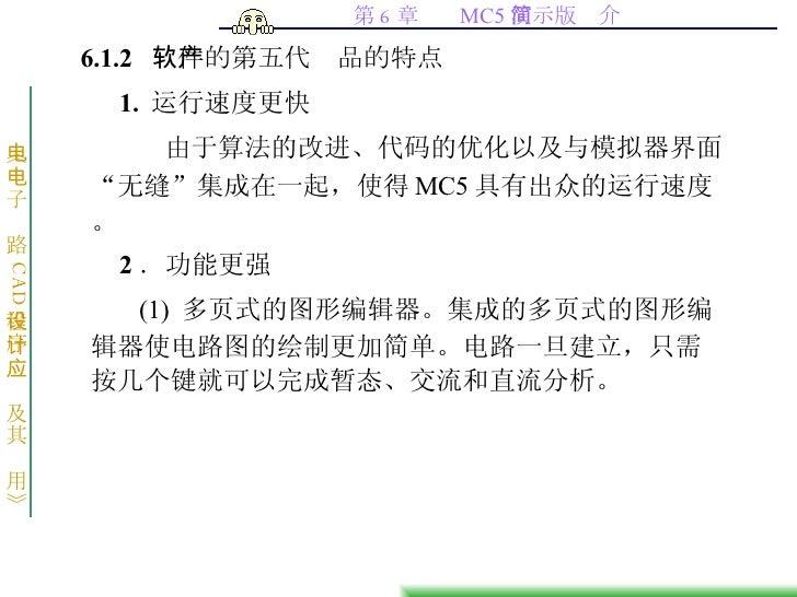 香港六合彩 Slide 3