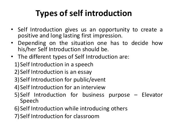 An introduction to the definition of self conscious