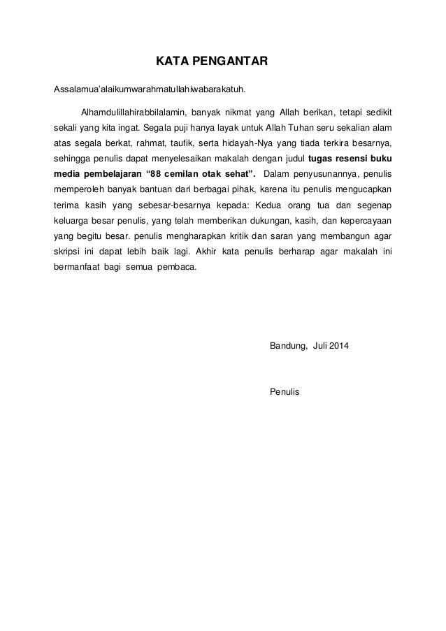 M Canda Mulyawan 1307334 Media Pembelajaran Resensi Buku