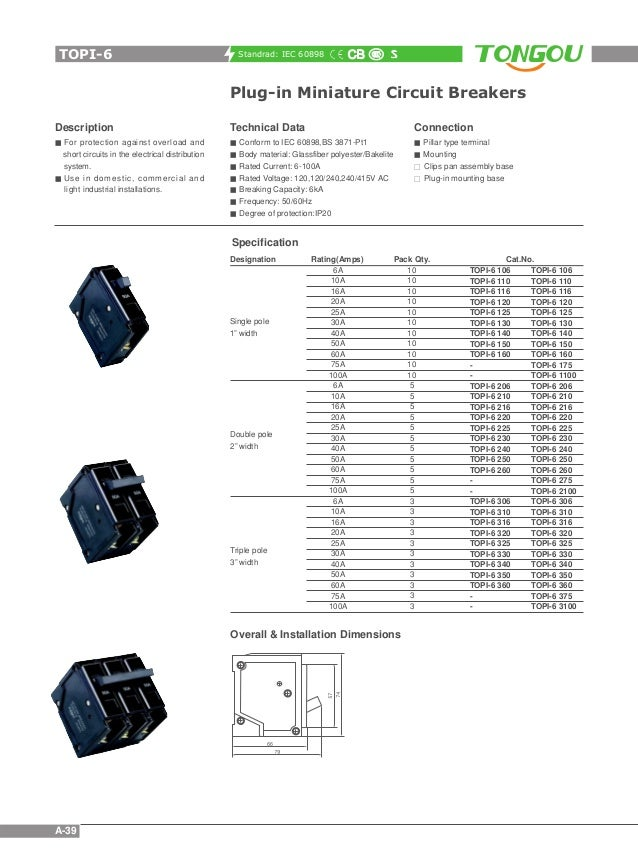 mcb catalogue