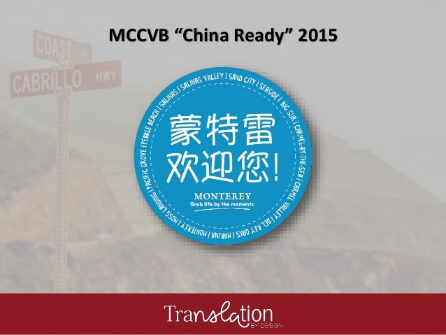 "MCCVB ""China Ready"" 2015"