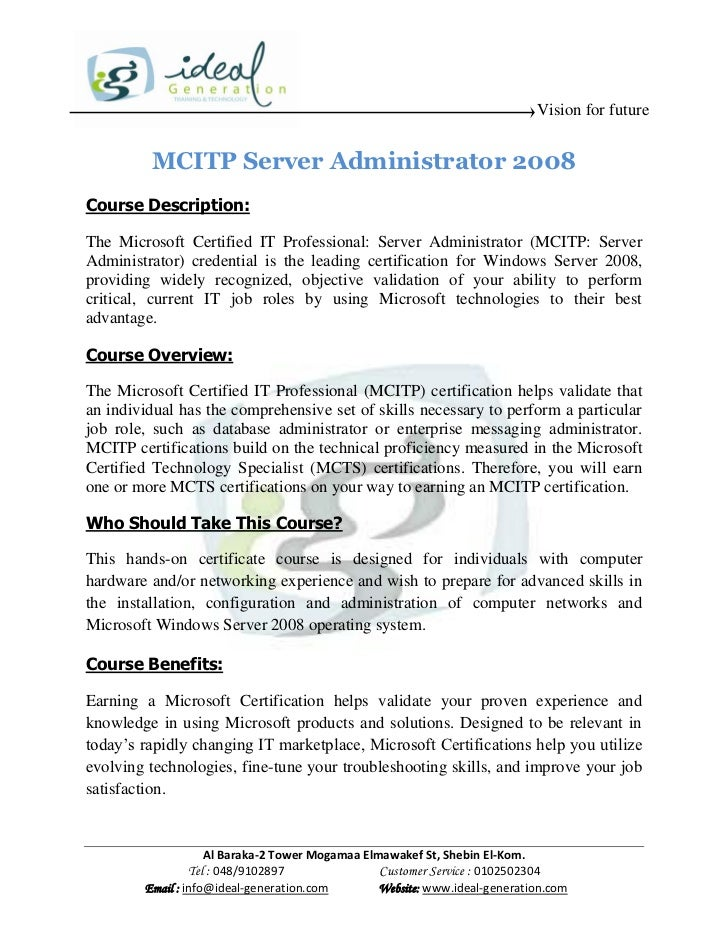 Mcitp Server Administrator 2008