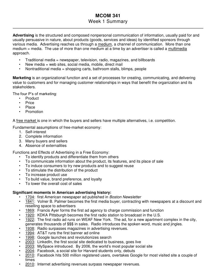 MCOM 341<br />Week 1 Summary<br />Advertising is the structured and composed nonpersonal communication of information, usu...