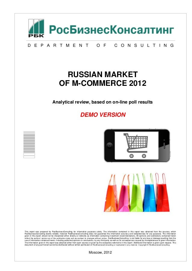 D Е P А R Т M E N T O F C O N S U L T I N G RUSSIAN MARKET OF M-COMMERCE 2012 Analytical review, based on on-line poll res...