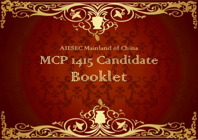 AIESEC Mainland of China  MCP 1415 Candidate  Booklet