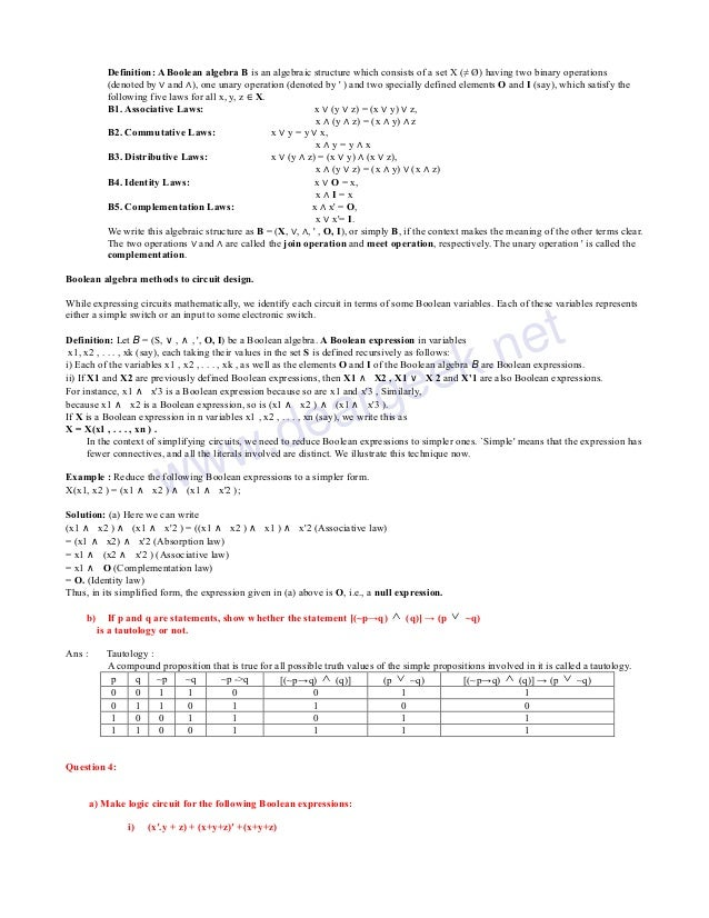 mcs-013 solved assignment 2016-17
