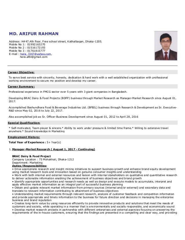 CV of Md  Arifur Rahman