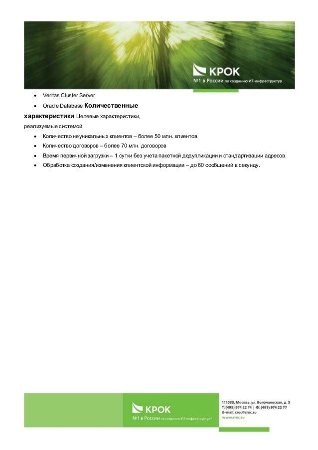 download Экономика качества: Учебное пособие