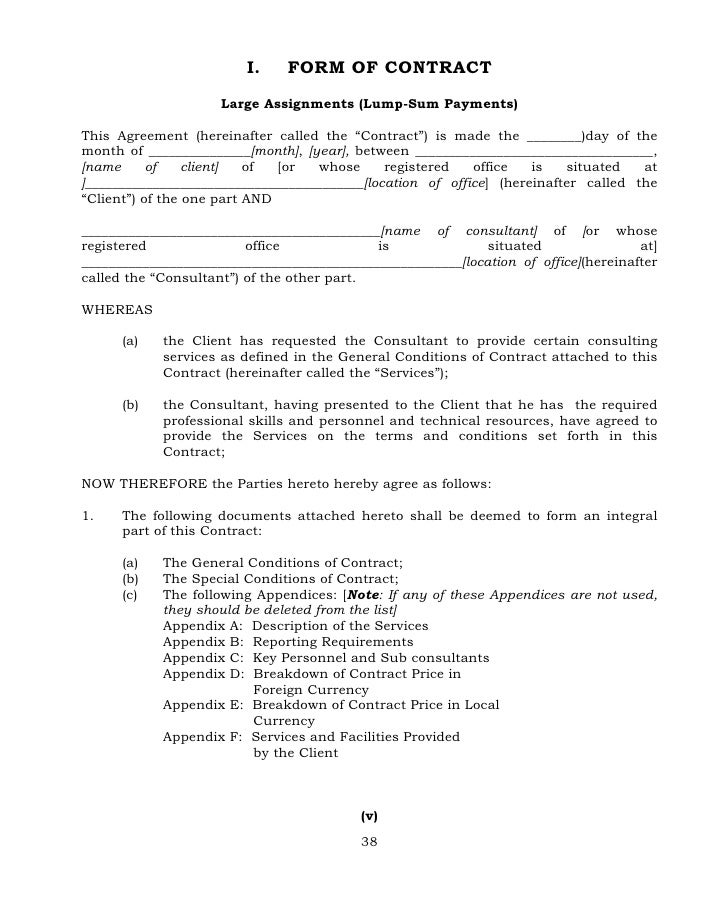 Request For Proposals RFP For Recruitment Of Market Development Rep – Recruitment Request Form