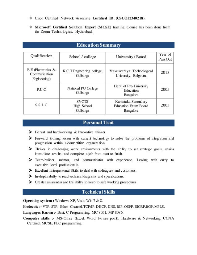md riyazuddin network engineer cv 2016