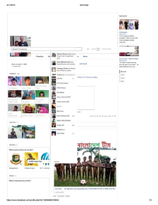 4111/2015     l l  Md Rubel |  Search Facebook Timeline Ab,  Yaqin Arek Cungkrinçrs , s More post Deen Mohammad likes Born...
