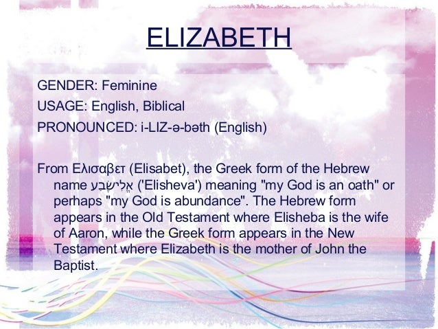 Meaning Hebrew The In Of Elizabeth