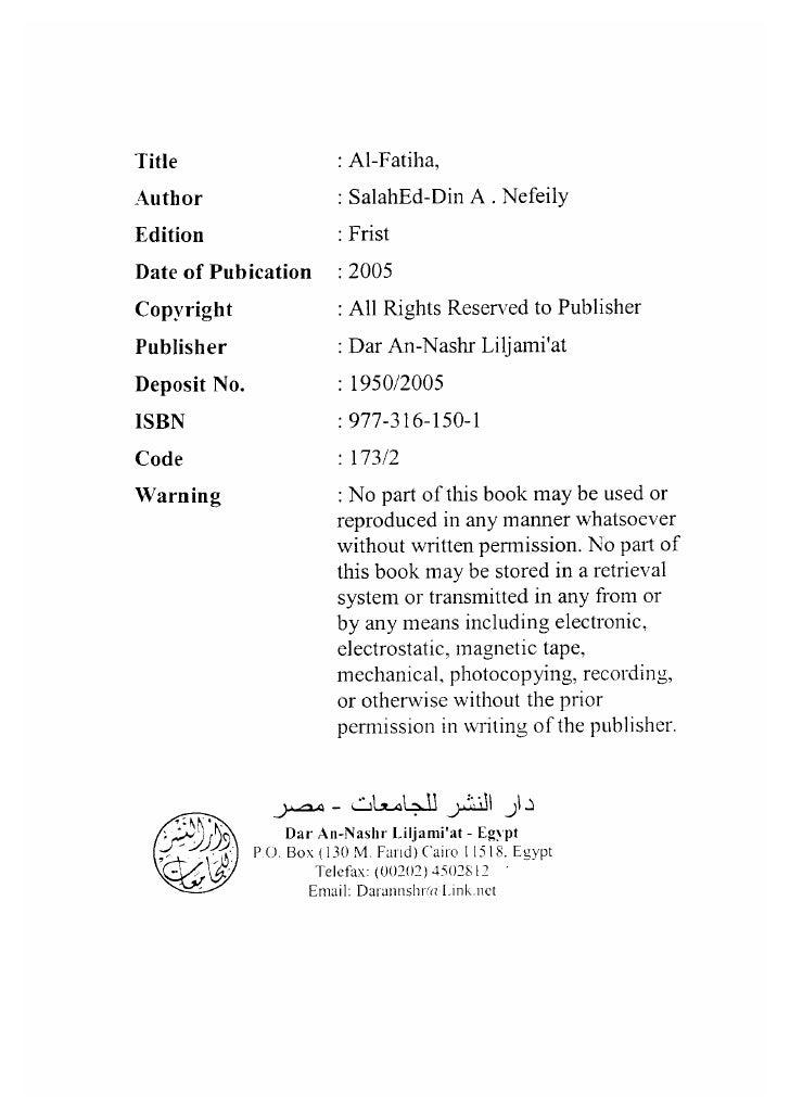 Meaning of Surah al-Fatihah Slide 3