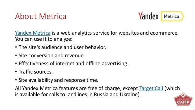 Measurecamp 2017 - Yandex Metrica Slide 3