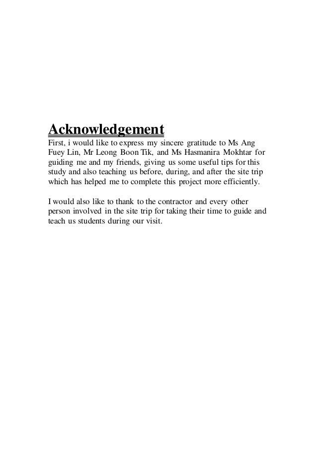 How do you write an acknowledgment?