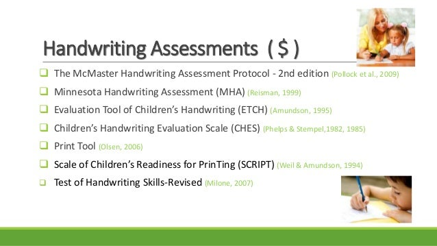 the mcmaster handwriting assessment protocol