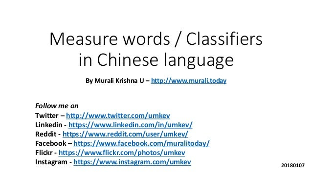 Measure words / Classifiers in Chinese language By Murali Krishna U – http://www.murali.today Follow me on Twitter – http:...