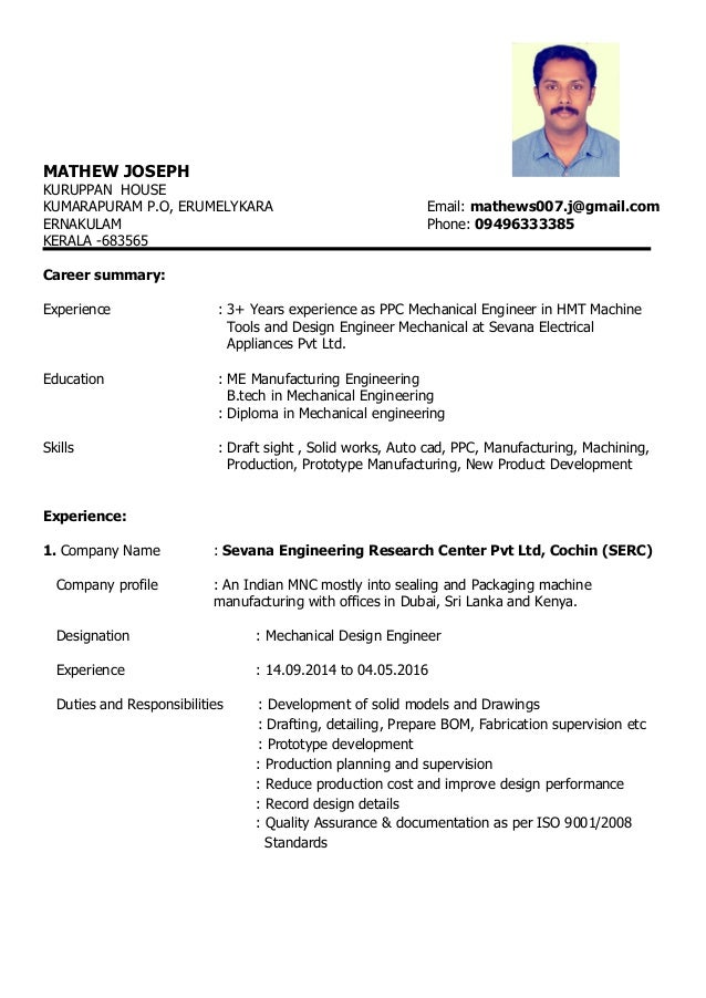 mechanical engineer 3   year experience in production and