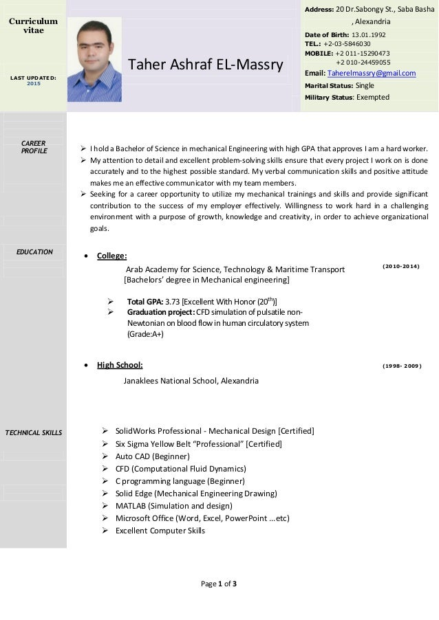 mechanical engineer resume