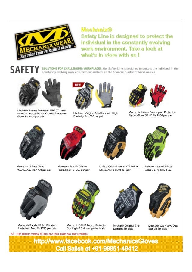 Mechanix Impact Protection MPACT2 and New CG Impact Pro for Knuckle Protection Glove Rs.2000 per pair  Mechanix M-Pact Glo...