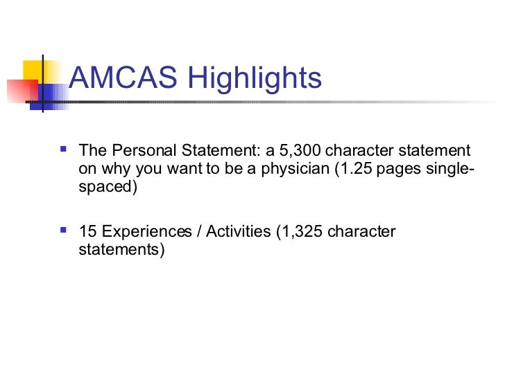 amcas personal statement length