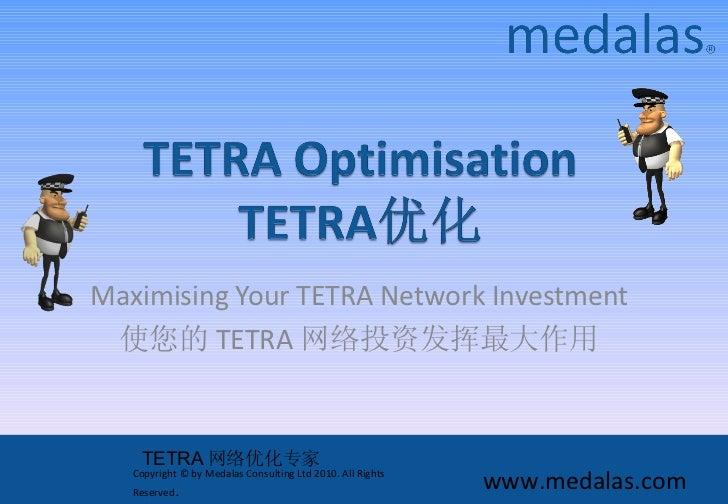 Maximising Your TETRA  N etwork Investment 使您的 TETRA 网络投资发挥最大作用