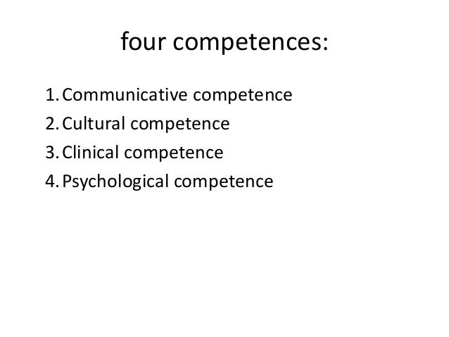 emerging standards of care cultural competence essay Standards and indicators for cultural competence in social work practice, the national association of social workers (nasw) identified multiple aspects of cultural competence 8 these components, outlined below with action tips, can guide all health care providers in.