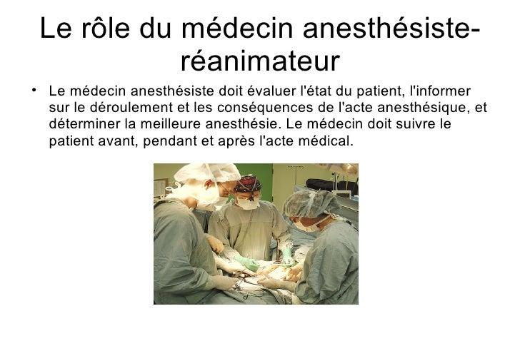 annonces postes medecin anesthesiste Découvrez dans cette catégorie toutes les annonces médicales de réanimation les opportunités de carrière et les postes en anesthesiste – reanimateur.