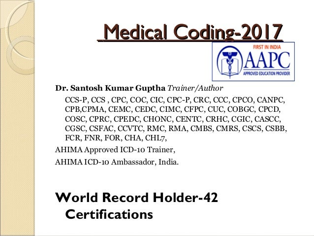 medical coding and billing training minicourse-2017 for cpc