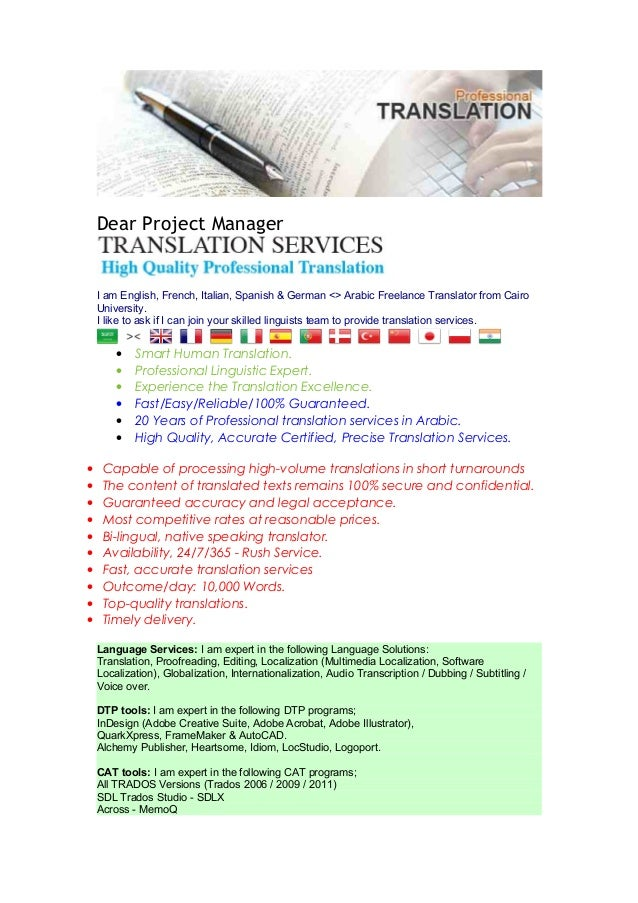 medhat translation cv