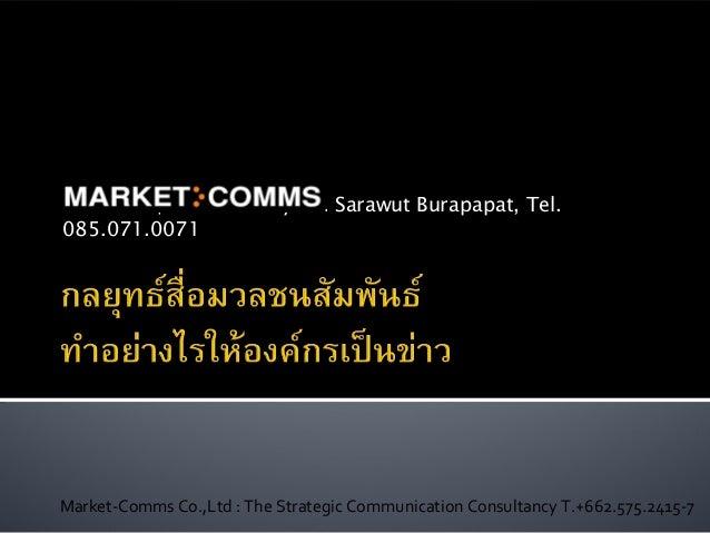 23.09.13 | Presented by Mr. Sarawut Burapapat, Tel. 085.071.0071 Market-Comms Co.,Ltd : The Strategic Communication Consul...