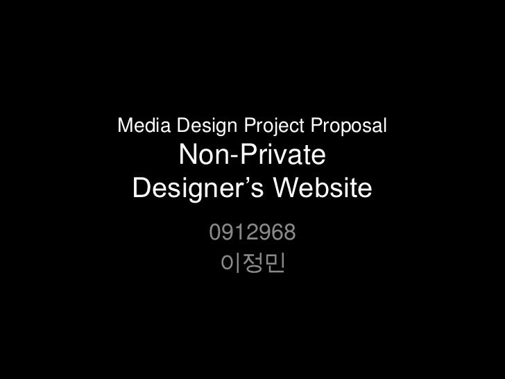 Media Design Project ProposalNon-Private Designer's Website<br />0912968<br />이정민<br />