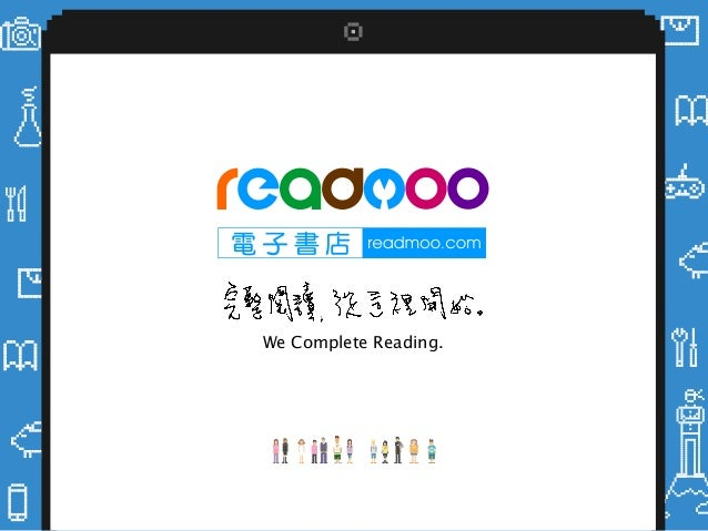 We Complete Reading.