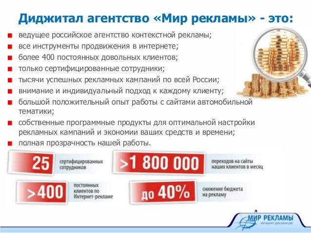 заказать песок необходимой крупности и транспортировщиков подскажет интернет реклама цены