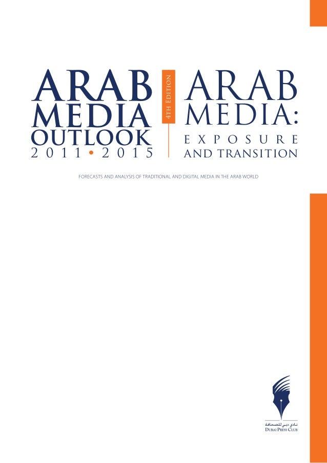 dostour maroc 2011 en arabe
