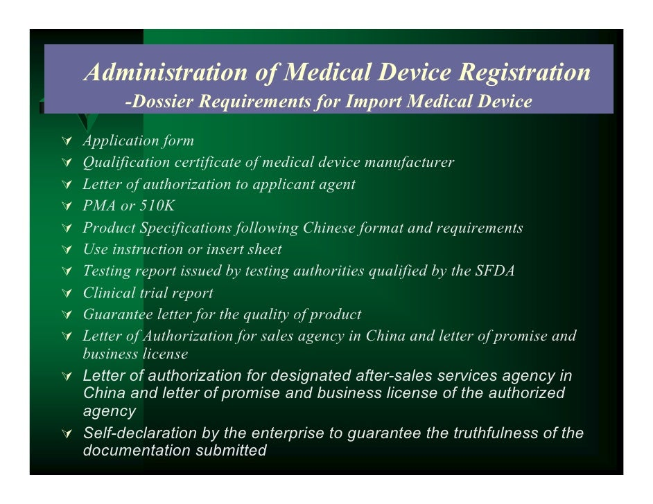 Medical Device Administration In China