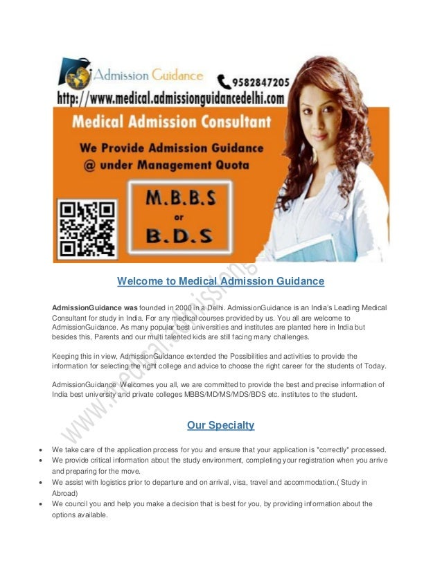 Welcome to Medical Admission Guidance AdmissionGuidance was founded in 2000 in a Delhi. AdmissionGuidance is an India's Le...