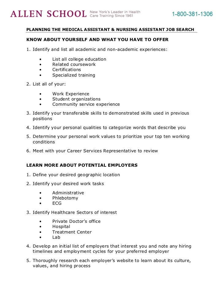 are you at risk for sleep apnea brochure on behance