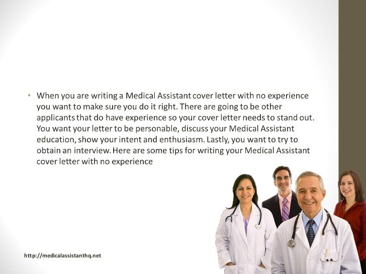 medical assistant cover letter no experience