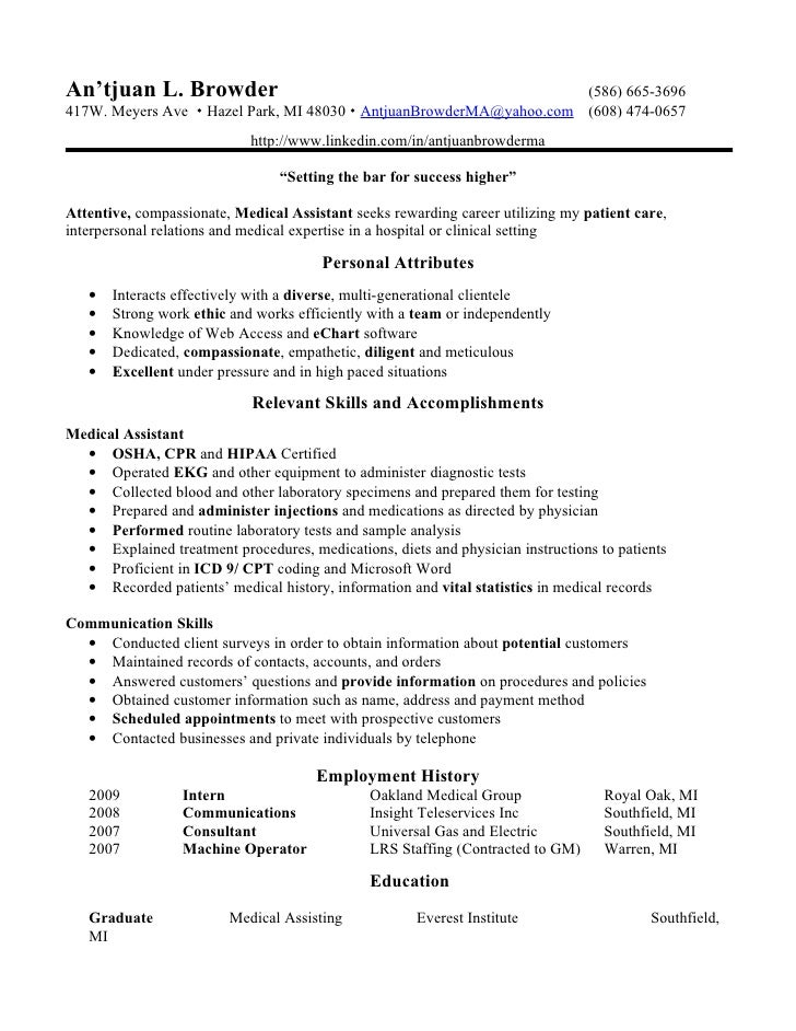resume of medical assistant