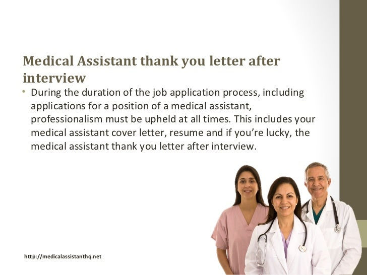 Medical assistant thank you letter after interview – Medical Assistant Thank You Letter